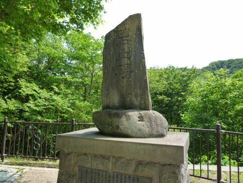 稲倉石古戦場4.jpg