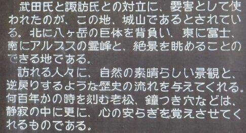 笹尾塁跡9.jpg