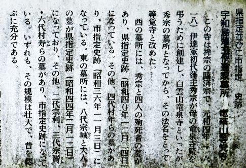 等覚寺2.jpg