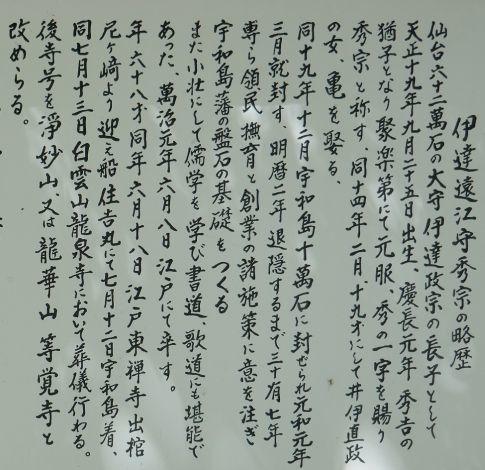 等覚寺4.jpg