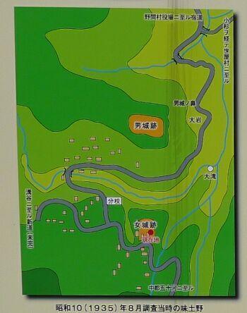 細川ガラシャ 隠棲の地3.jpg