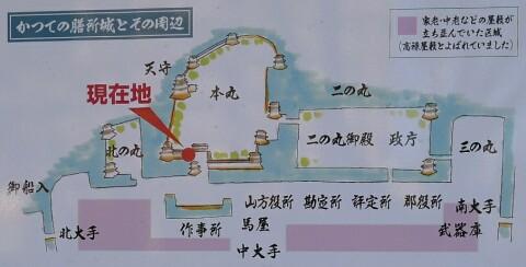 膳所城4.jpg