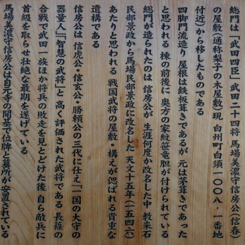 自元寺2.jpg