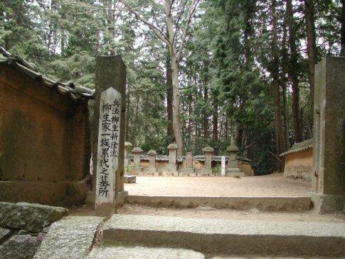 芳徳禅寺4.jpg