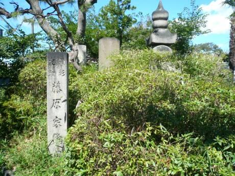 藤原家隆の墓.jpg