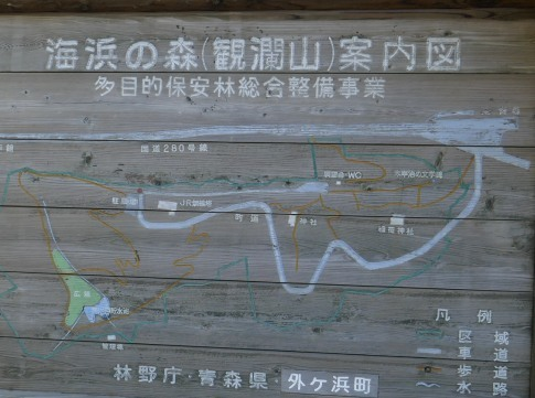 観瀾山公園.jpg