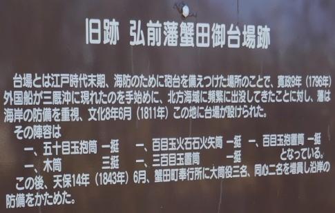 観瀾山公園2.jpg
