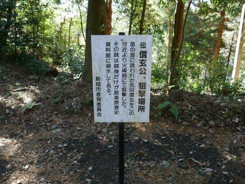 野田城址6.jpg