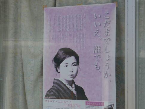 金子みすゞ2.jpg