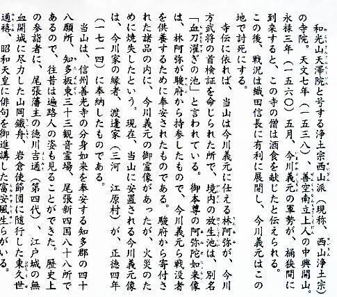 長福寺3.jpg