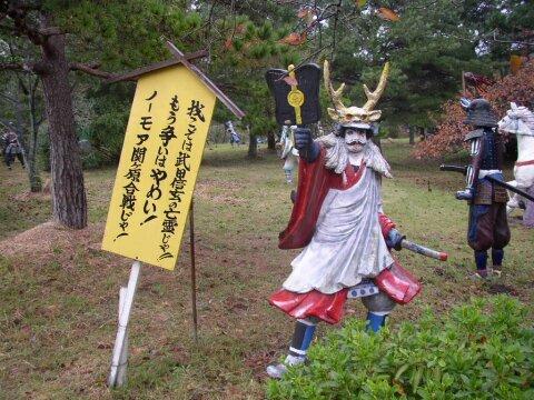 関ヶ原ウォーランド4.jpg
