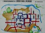 須賀川城址2.jpg