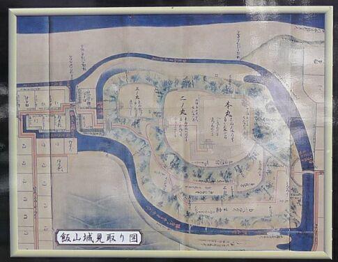 飯山城7.jpg