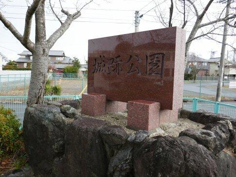 高須城址.jpg