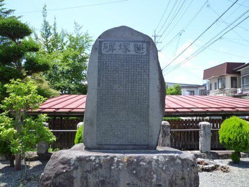魁塚2.jpg