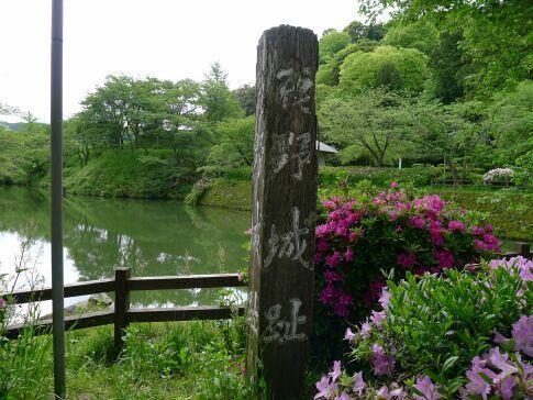 鹿野城3.jpg