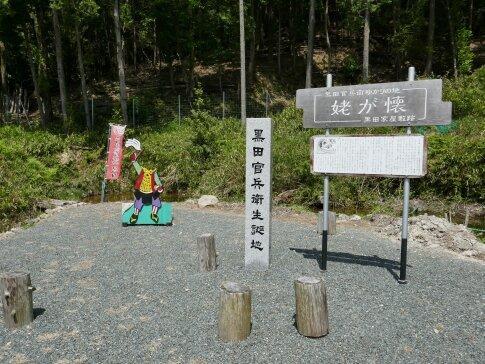 黒田城3.jpg