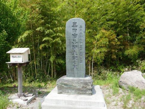 黒田城7.jpg