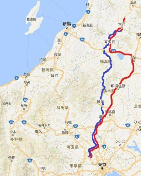 2016秋旅2行程.jpg