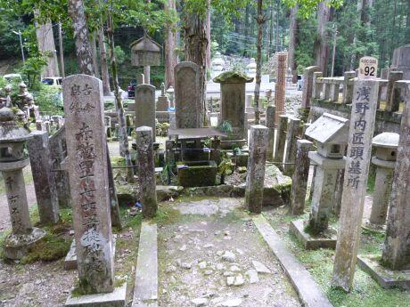 17浅野内匠頭の墓.jpg