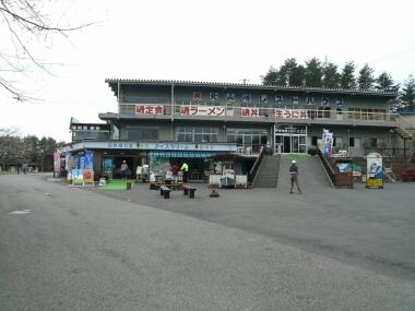 北山崎のショップ