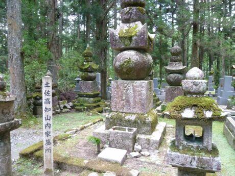 38土佐高知 山内家の墓.jpg