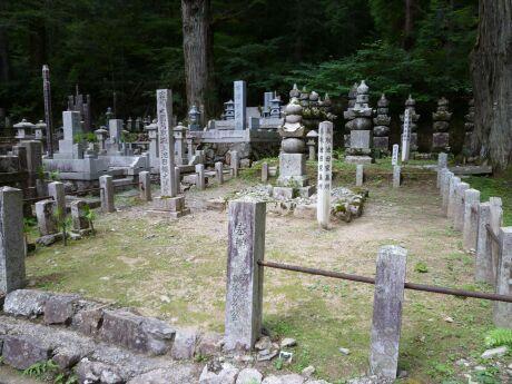 39鳥取池田家墓所.jpg