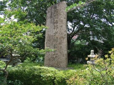 石田三成出生の地