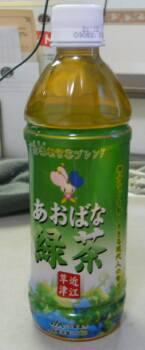 あおばな緑茶