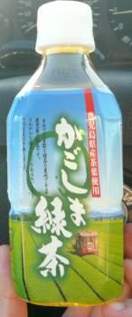 かごしま緑茶.jpg