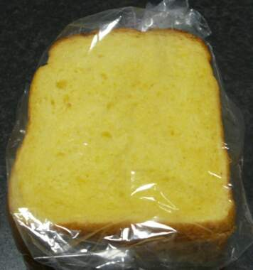みかん食パン2.jpg