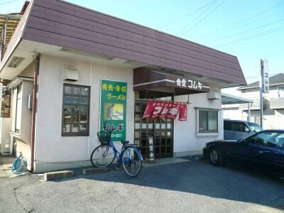 コムギ 佐野