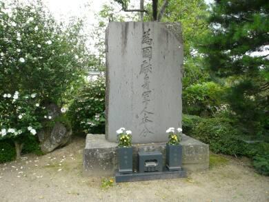安重根の碑
