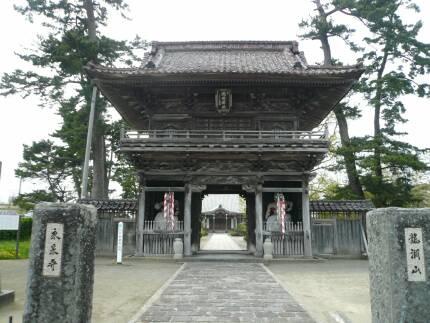 永泉寺 由利本荘.jpg