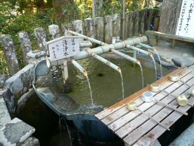 延命の水「清浄水」