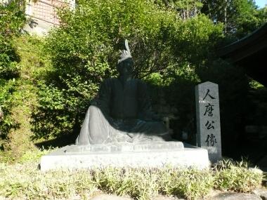 柿本神社 銅像