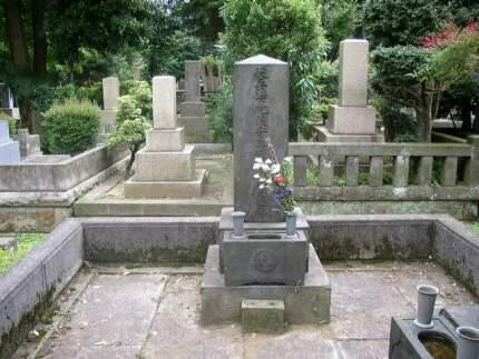 岩瀬忠震の墓.jpg