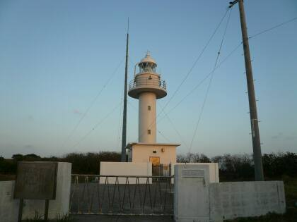 喜屋武岬灯台