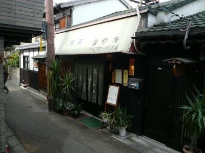喫茶タマキ