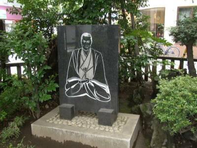 近藤勇 板橋.jpg