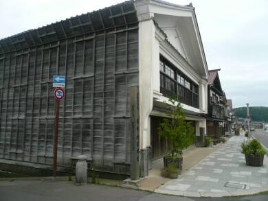 江差いにしえ街道 中村家