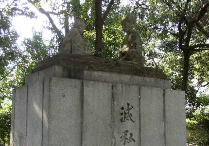 桜井の別れ 楠木夫子像.jpg