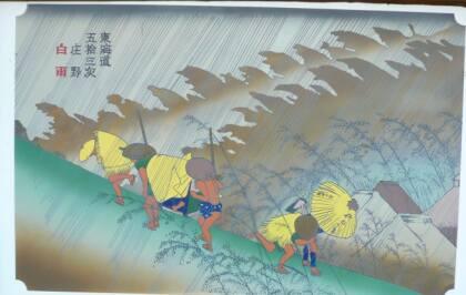 庄野の白雨