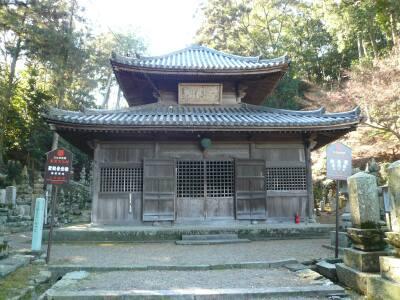 丈六寺観音堂