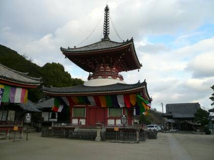 浄土寺 多宝塔