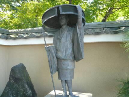 信松院 松姫像.jpg