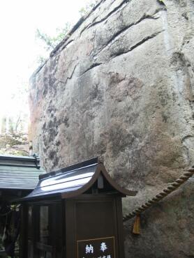 石の宝殿2.jpg