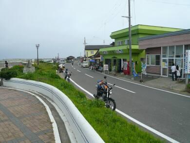 大間崎の風景