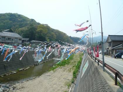 大谷川鯉のぼりフェスティバル2.jpg