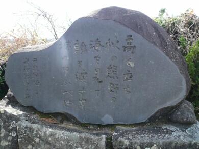 丹鶴城_与謝野